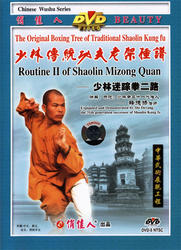 The Original Boxing Tree of Traditional Shaolin Kung Fu - Shaolin Mizong Quan Routine II