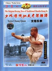 The Original Boxing Tree of Traditional Shaolin Kung Fu - Taizu Long Boxing