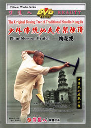 The Original Boxing Tree of Traditional Shaolin Kung Fu - Shaolin Plum-blossom Crutch