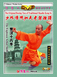 The Original Boxing Tree of Traditional Shaolin Kung Fu - The Eighteen Arhat Skills