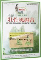 Refined Zhuang Gu Medicated Plaster