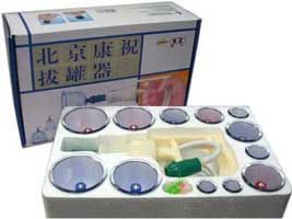 Cupping Set 12 Cups/Set