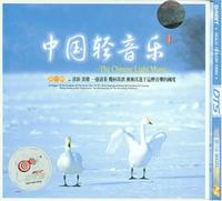 The Chinese Light Music Series (Vol. 1)