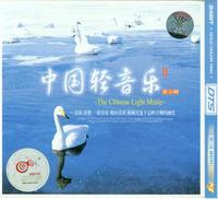 The Chinese Light Music Series (Vol. 2)