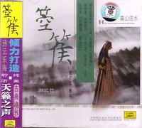 Kong Hou - Chinese traditional musical instrument series
