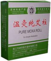Mini Pure Moxa Roll 200Pcs/Box