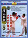 Chinese Wushu Free Sparring Series - Hit Exercise & Hit-resistive Exercise