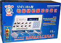 SMY-10A Nerve and Muscle Stimulator Pro