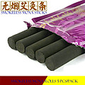 Smokeless Moxa Rolls 5Pcs/Box