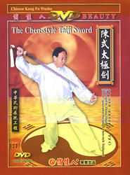 The Chen-style Taiji Sword