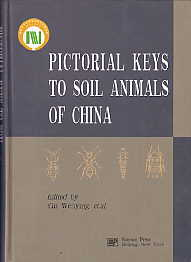 Pictorial Keys To Soil Animals of CHINA