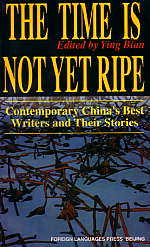 The Time is Not YET Ripe -Contemporary China's Best Writers and Their Stories
