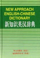 New Approach English-Chinese Dictionary
