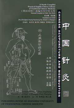 CHINESE ACUPUNCTURE AND MOXIBUSTION - A Newly Compiled Practical English-Chinese Medicine