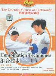 The Essential Course of Taekwondo - Combination Techniques