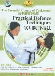 The Essential Course of Taekwondo - Practical Defence Techniques