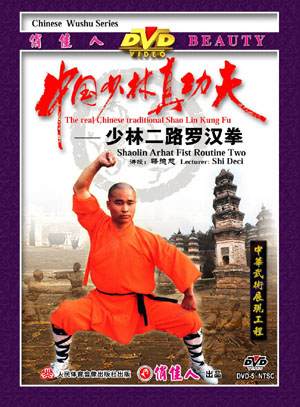 The Real Chinese Traditional Shao Lin Kung Fu - Shaolin Arhat Fist Routine Two