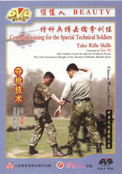 Combat Training for Special Technical Soldiers - Taking Spear Skills