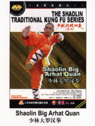 THE SHAOLIN TRADITIONAL KUNG FU SERIES - Shaolin Big Arhat Quan