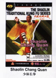 THE SHAOLIN TRADITIONAL KUNG FU SERIES - Shaolin Chang Quan