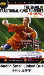 THE SHAOLIN TRADITIONAL KUNG FU SERIES - Shaolin Small Linked Quan