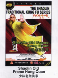 THE SHAOLIN TRADITIONAL KUNG FU SERIES - Shaolin Old Frame Hong Quan
