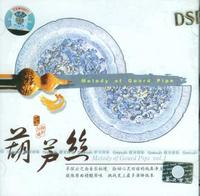 Melody of Gourd Pipe Vol.1 (DSD Edition)