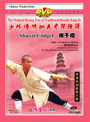 The Original Boxing Tree of Traditional Shaolin Kung Fu - Shaolin Shaozi Cubgel