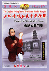 The Original Boxing Tree of Traditional Shaolin Kung Fu - Chang Hu Xin Yi Men Quan