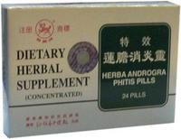 Dietary Herbal Supplement (Concentrated)