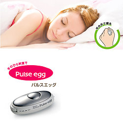 Pulse Egg -Stress Remover, achieve greater self-control and increase the quality of life
