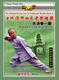The Original Boxing Tree of Traditional Shaolin Kung Fu - Routine I of Da Hong Quan
